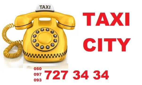 Такси в праге: как заказать такси и цены ᐉ прага лайф