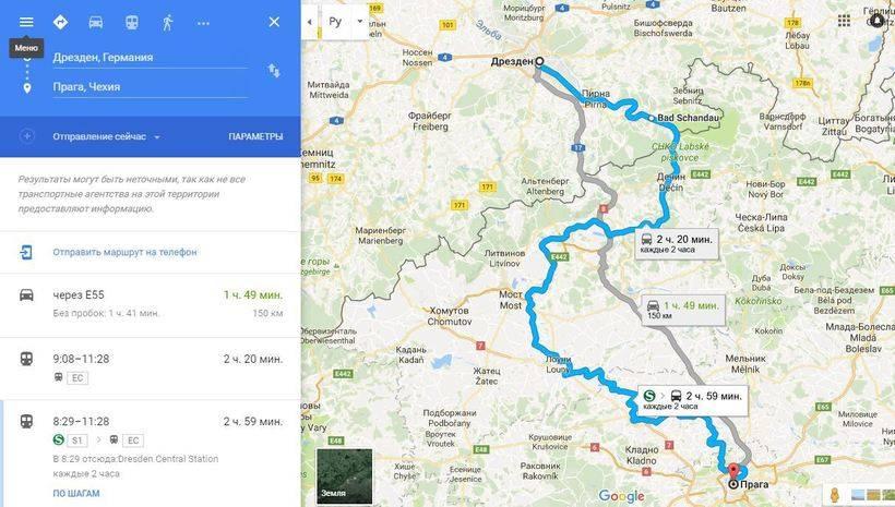 Как добраться из берлина в лейпциг: лучшие способы