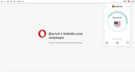 Обходим блокировку сайтов: vpn для андроид, прокси и приложения