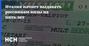 Визовый порядок для граждан черногории в россии