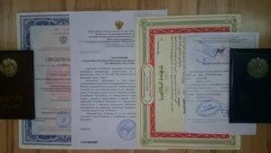 Подтверждение диплома в германии: признание иностранного образования, квалификации