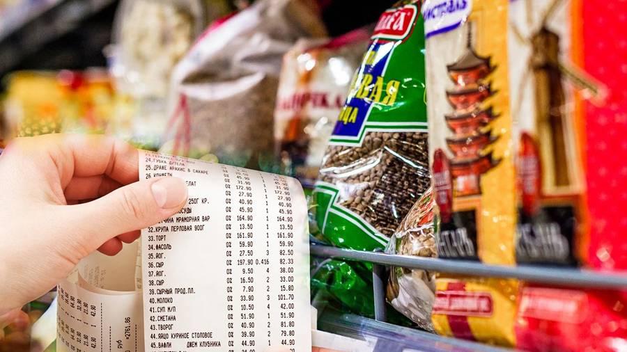 Цены в хургаде 2021 – еда, продукты, перелет, проживание, развлечения