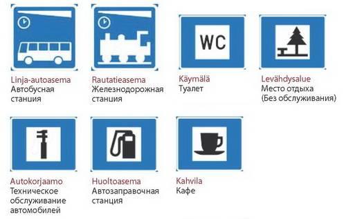 Как правильно парковаться в финляндии