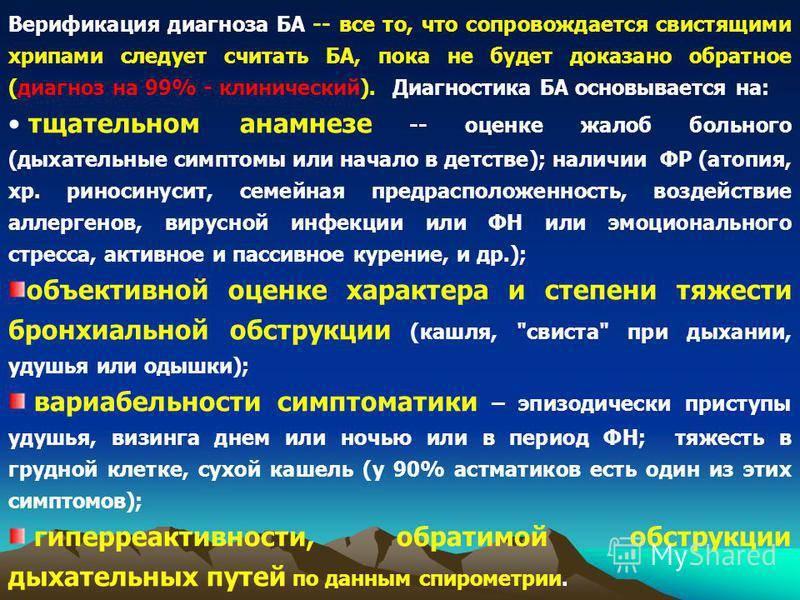 Статистика распространения коронавируса в греции на сегодня, 01марта2021
