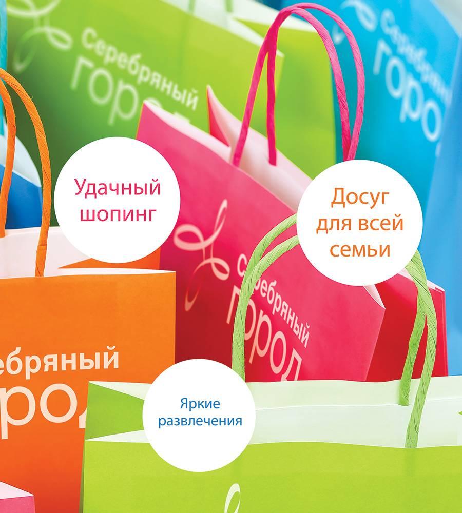 Что привезти из чехии: подарки из праги и других городов
