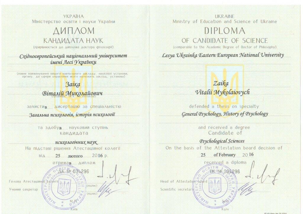 Нострификация диплома и аттестата в чехии
