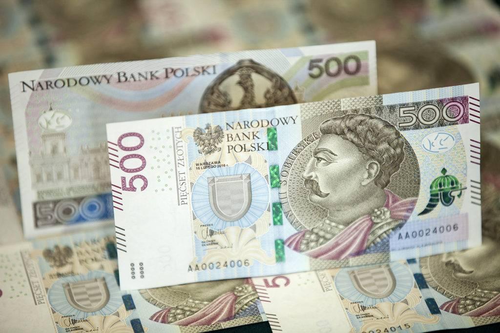 Каталог банкнот польши по годам: от 1828 до настоящего времени