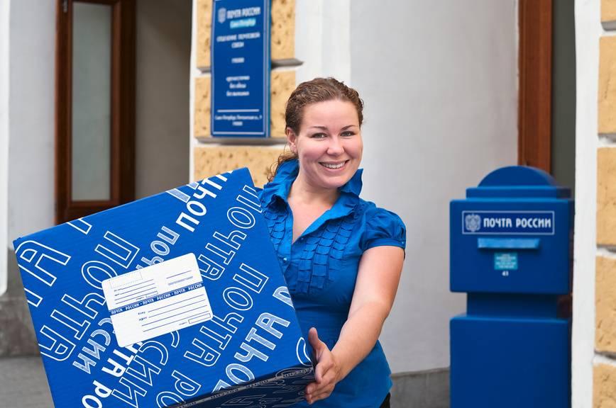 Почта финляндии отслеживание посылок официальный сайт