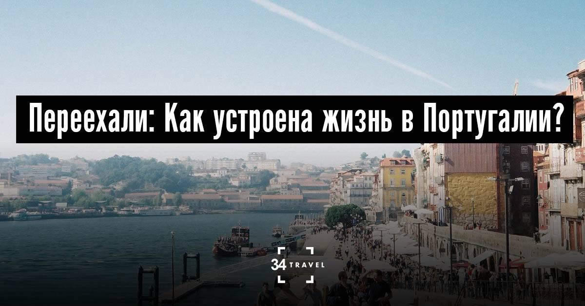 Как живут русские в грузии
