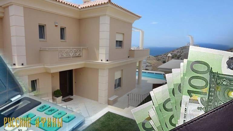 Советы. как открыть бизнес в греции, как бизнес иммигрировать в страну, какие налоги платить или инвестировать