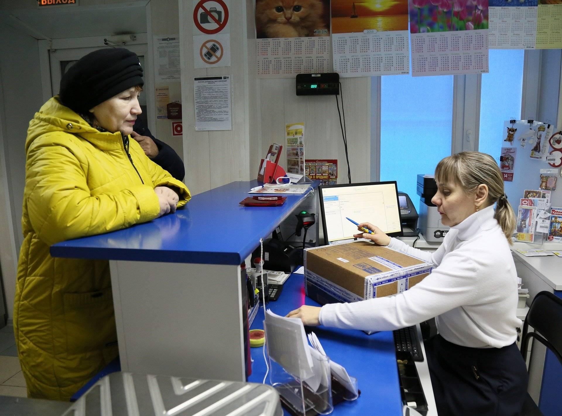 Дьюти фри на границе с польшей в 2021 году: калининград, украина, беларусь