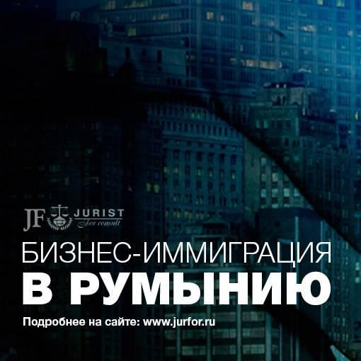 Русские в бельгии: плюсы и минусы иммиграции — urhelp.guru