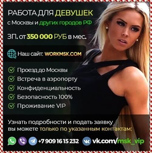 Работа в болгарии вакансии и резюме