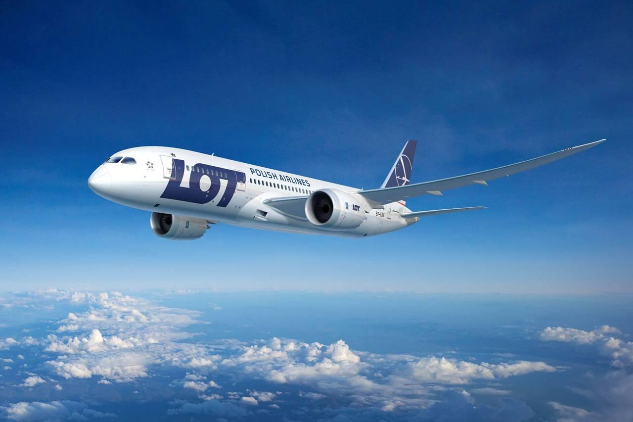 Задержка или отмена рейса lot polish airlines