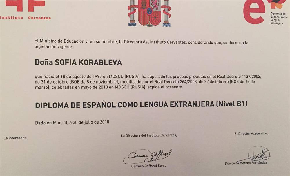 Подтверждение знания испанского языка - сертификат dele