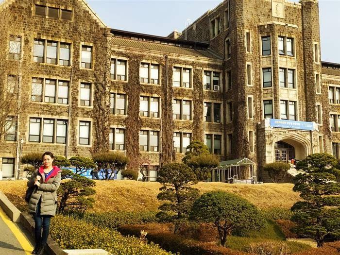 Сеульский университет (seoul national university)