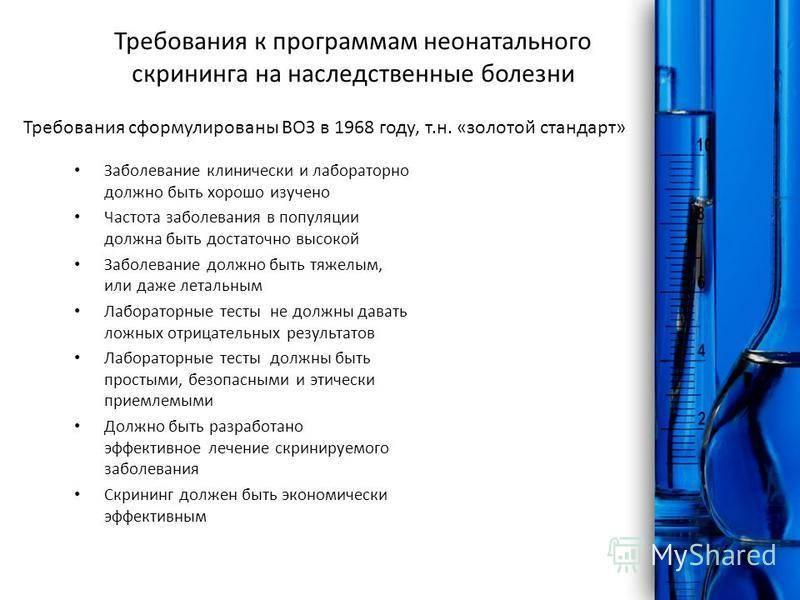 Рациональное использование средств индивидуальной защиты от коронавирусной болезни (covid-19) и рекомендации при острой нехватке временное руководство воз от 6 апреля 2020 г