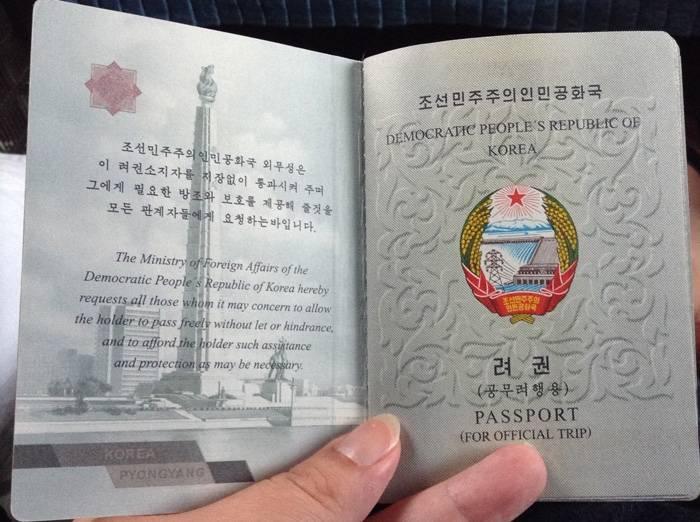 Иммиграция в южную корею в 2021 году: получение внж, пмж, гражданства