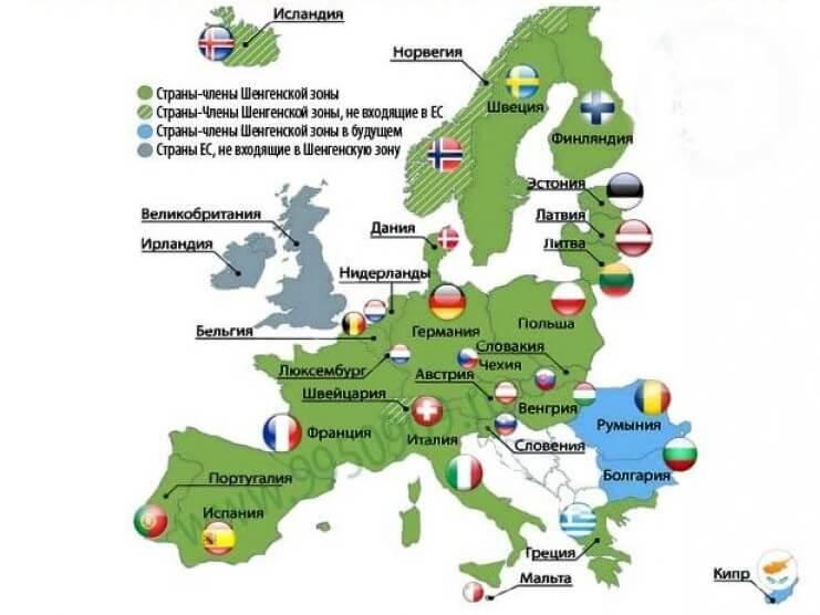 Страны шенгенского соглашения: государства, где действует шенген в 2021