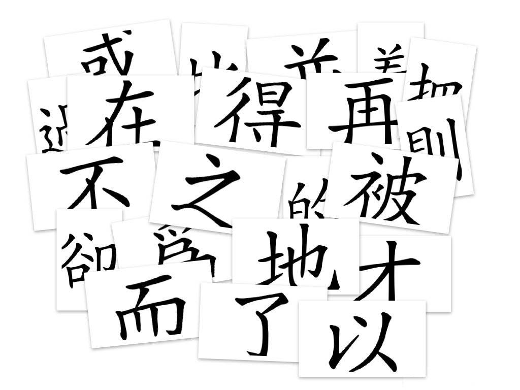 Совет 1. с чего начать? - советы по изучению китайского языка - статьи - китайский язык онлайн studychinese.ru
