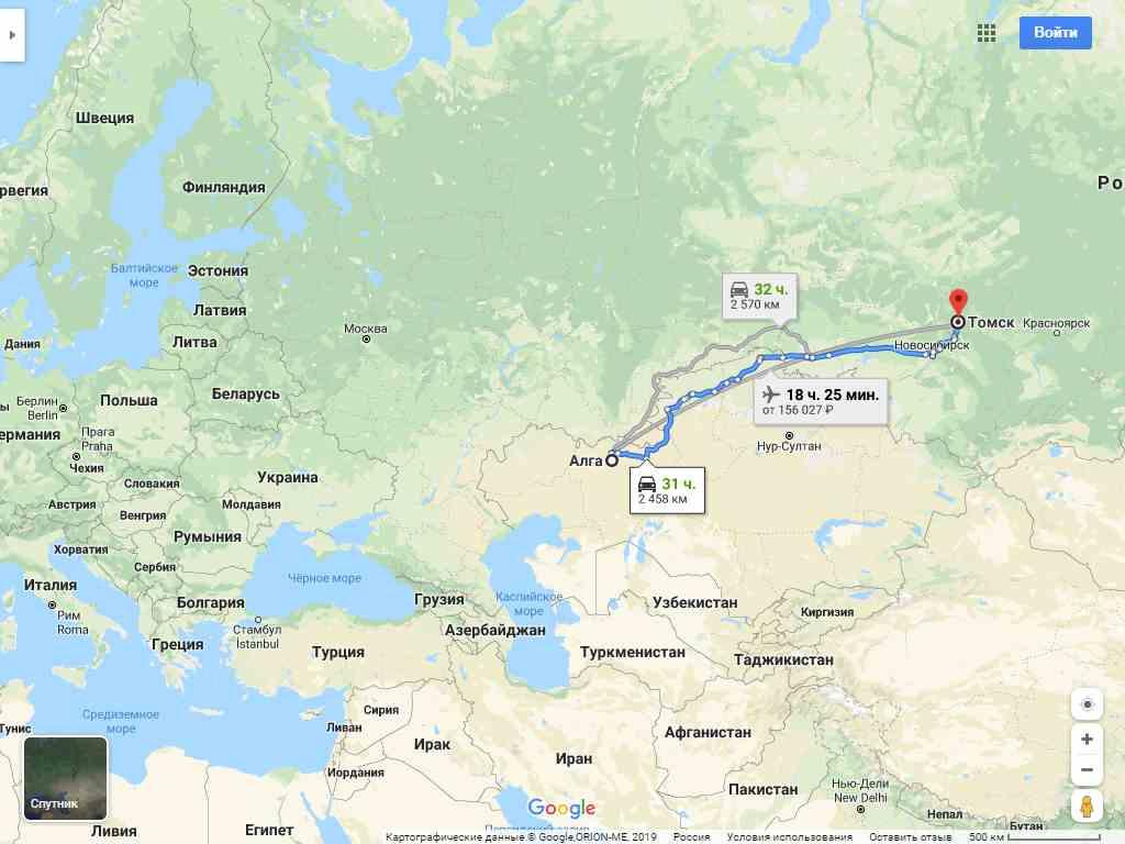 Расстояние между берлином и новосибирском