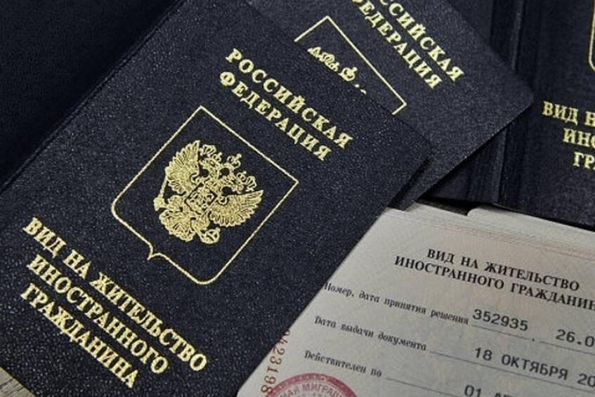 Получение внж в турции для россиян в 2021 году