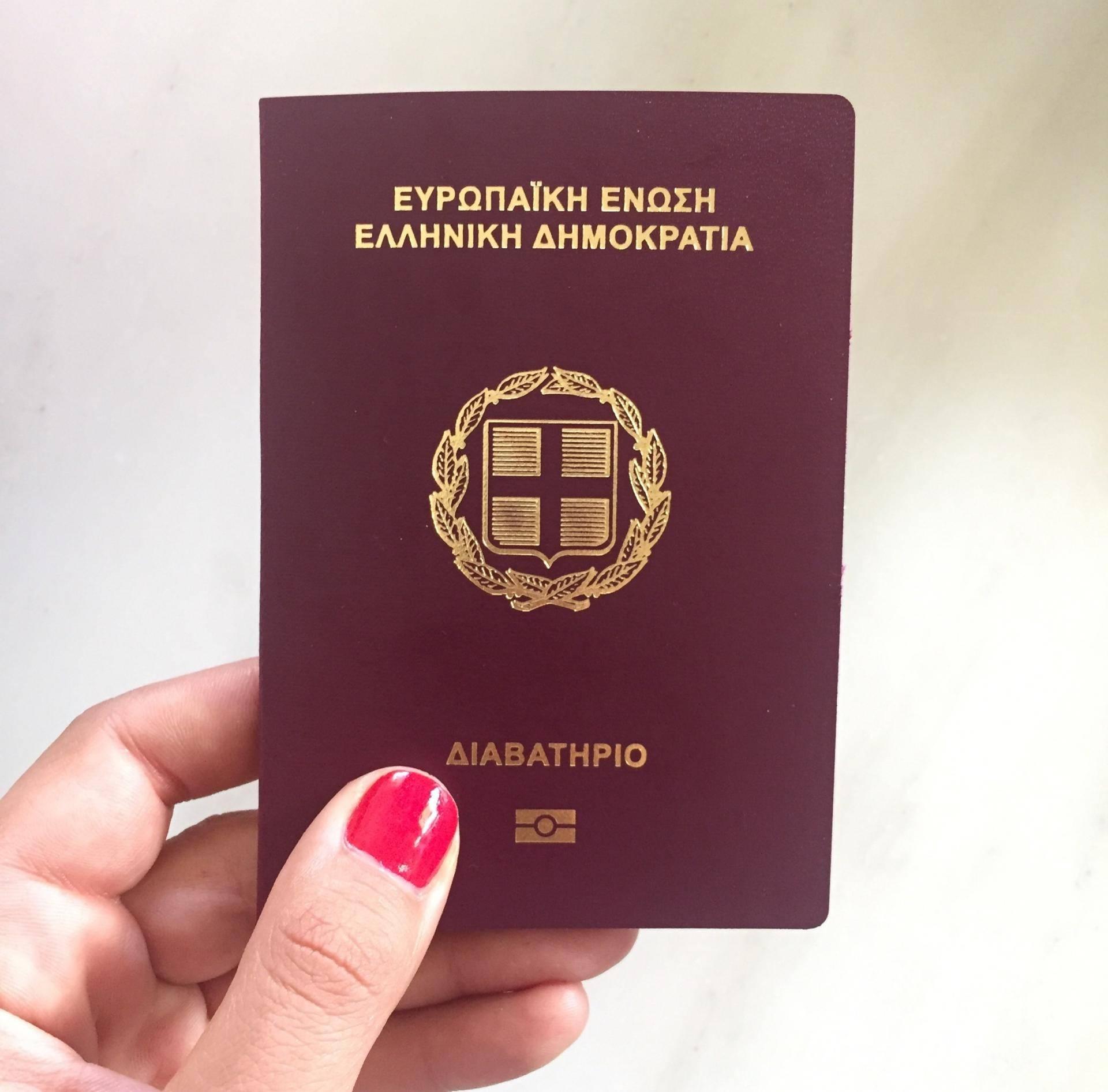 Процедура получения греческого гражданства в2020 году