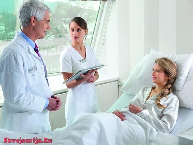 Войта-терапия в чехии: отзывы, цены, клиники