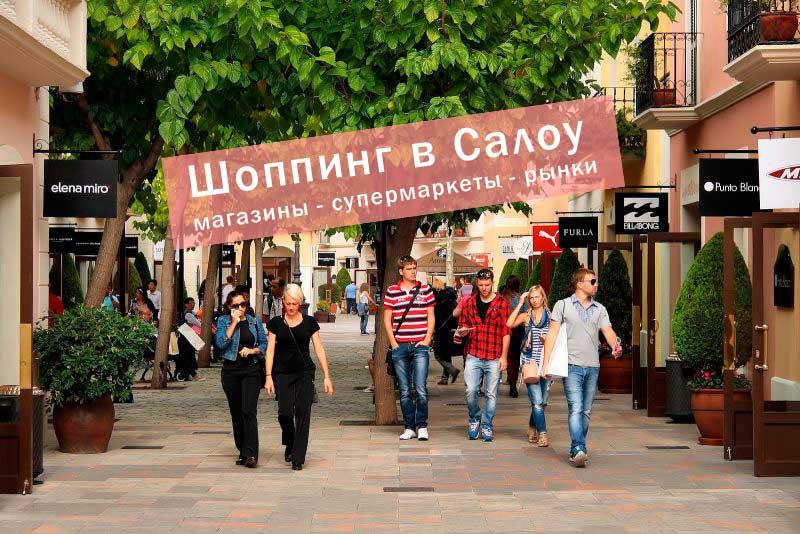 Совершаем покупки в кельне — обзор на одежду, сувениры, косметику - ваш личный путеводитель по городам европы