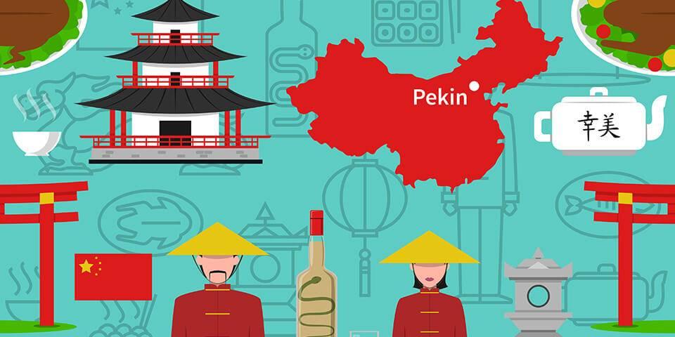 Китайский язык — так ли он сложен?
