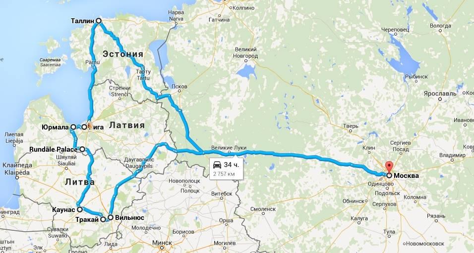 Латвия на выходные: рига, юрмала, кемери
