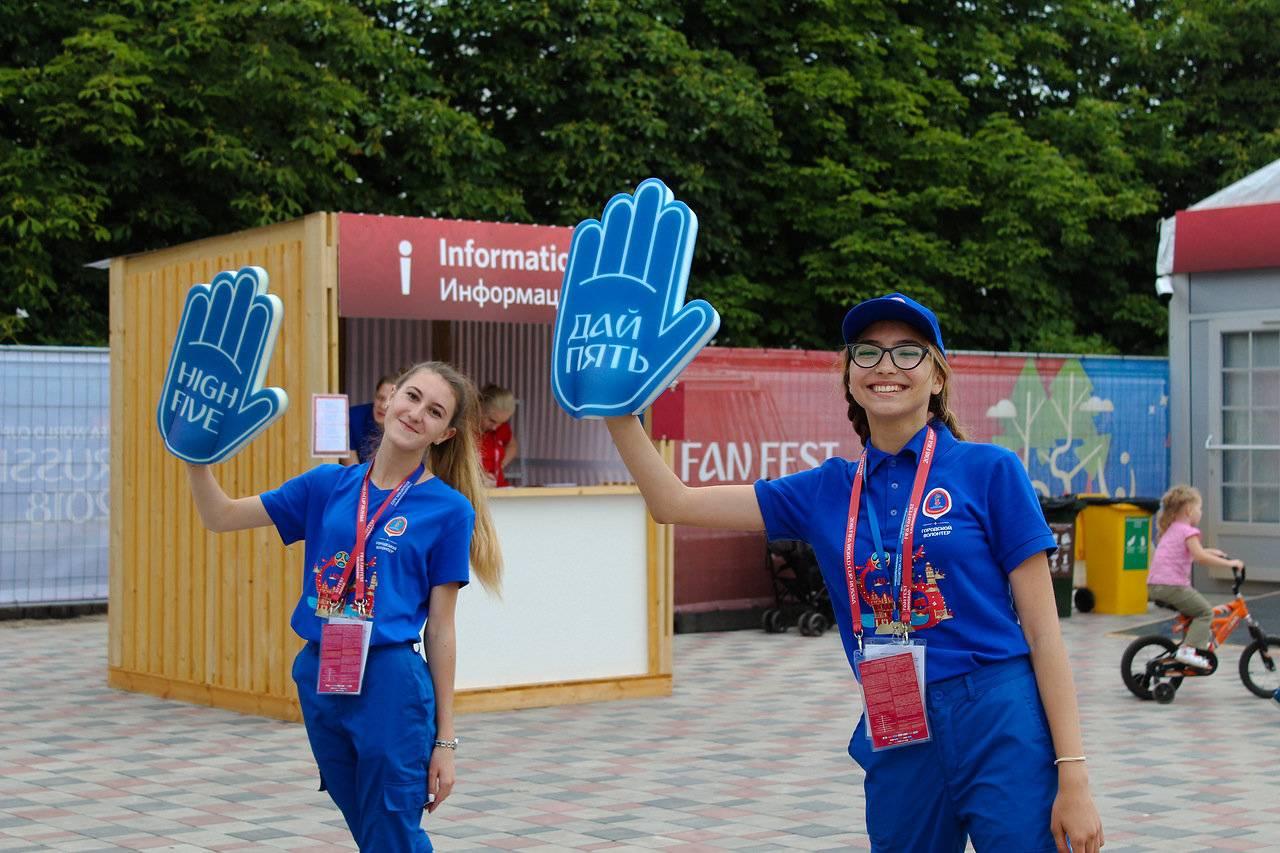 Волонтерские программы 2021 года в россии | даты, расписание