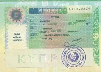 Виза на северный кипр: правила оформления для россиян в 2021 году виза на северный кипр: правила оформления для россиян в 2021 году