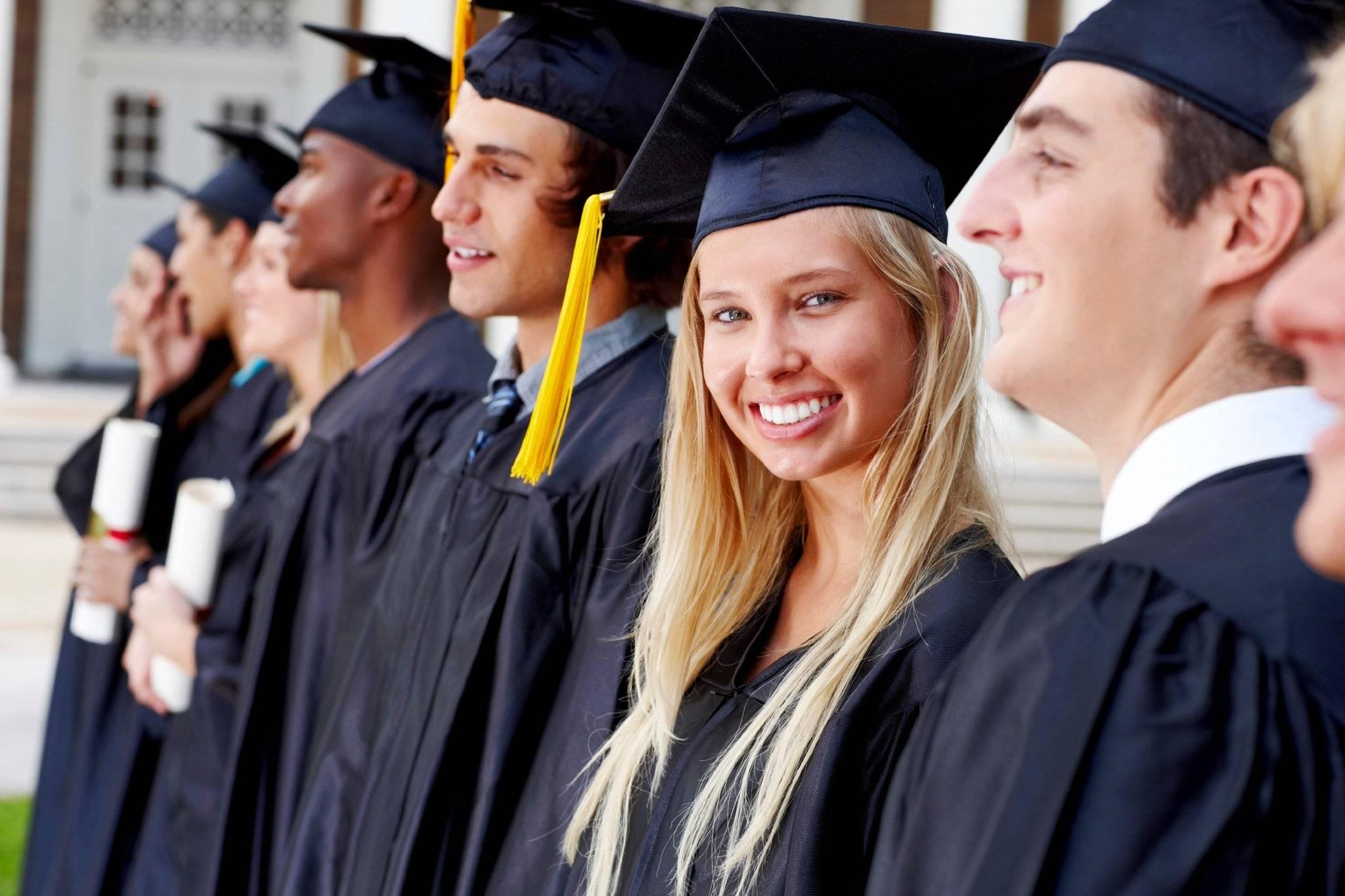 Уровни высшего образования