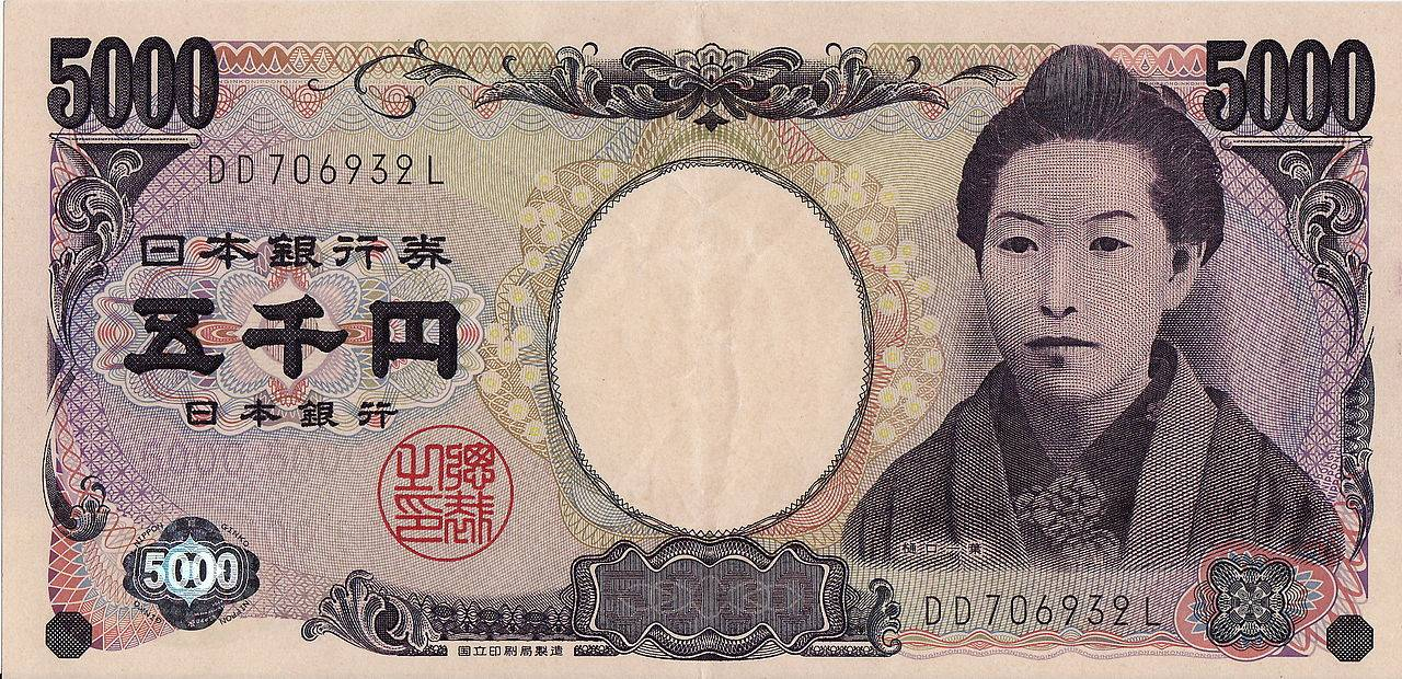 1 рубль в японских йенах