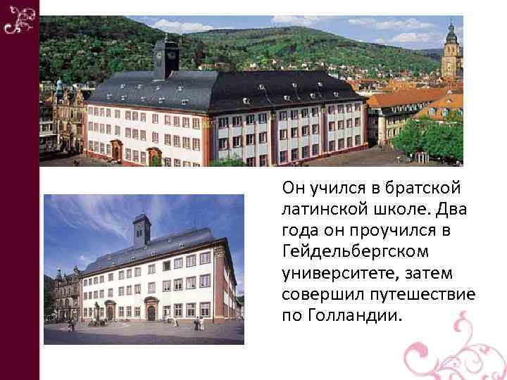 Высшее образование в германии для русских: поступаем в немецкий вуз из россии - studyinfocus