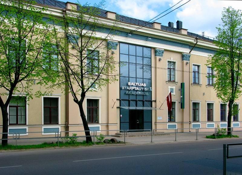 Двойной диплом магистра с балтийской международной академией г. рига - фмк бгэу