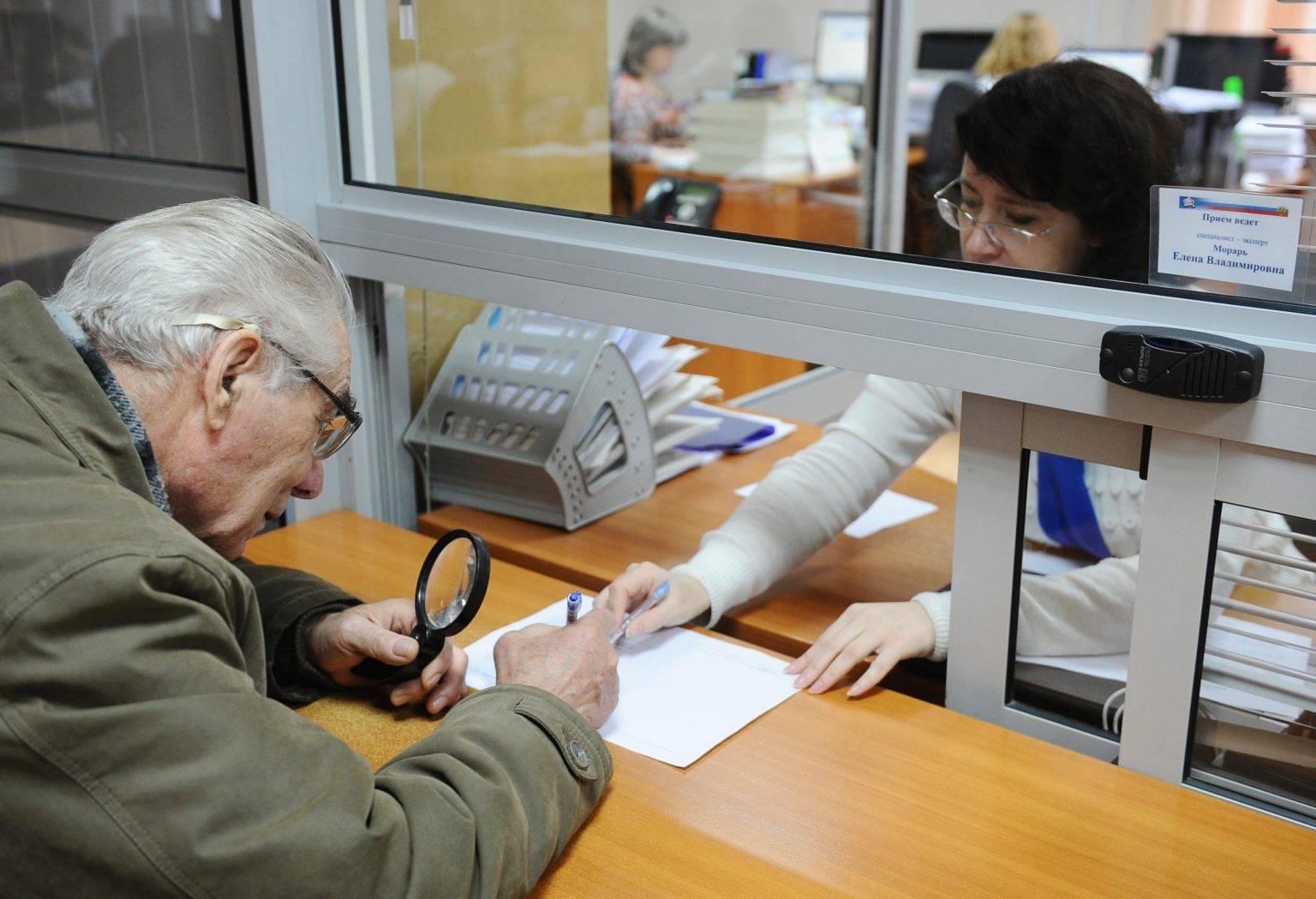 Как живут русские пенсионеры в болгарии?