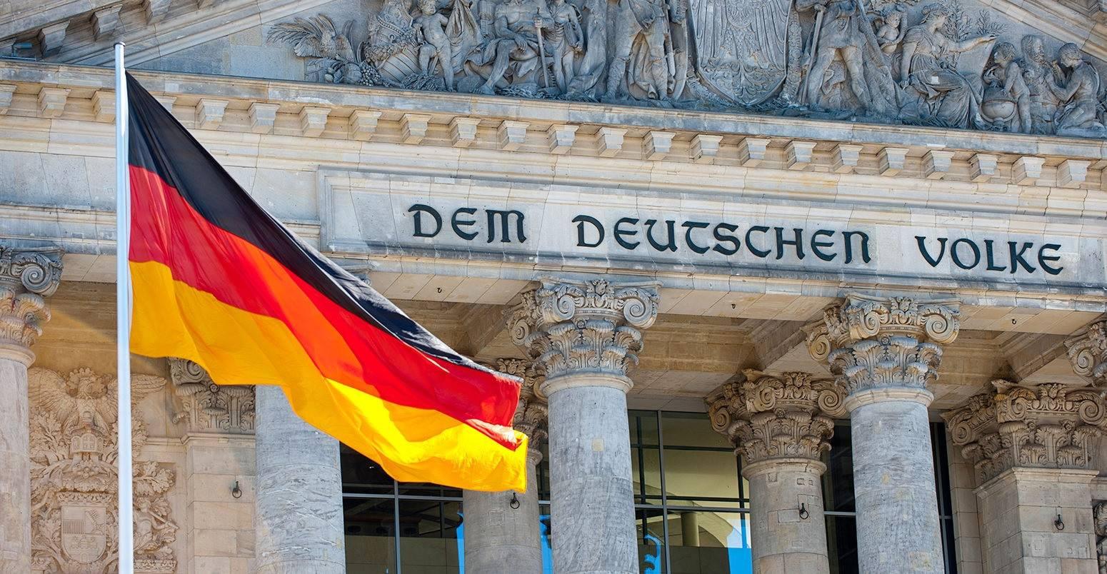 Как найти работу в германии ?