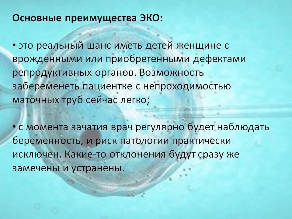 Уровень жизни в польше для русских