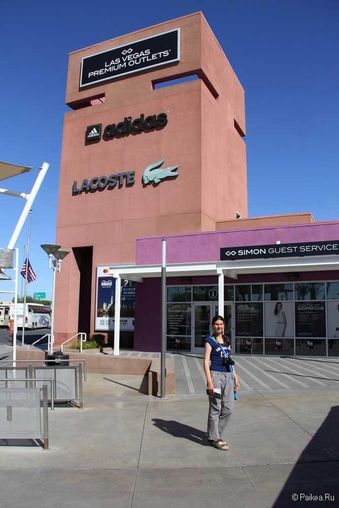 Особенности шоппинга в Лас-Вегасе