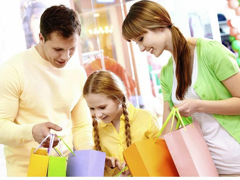 Особенности шопинга в Германии