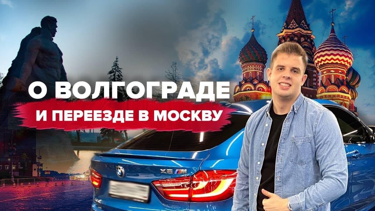 5 городов россии, куда можно переехать кроме москвы