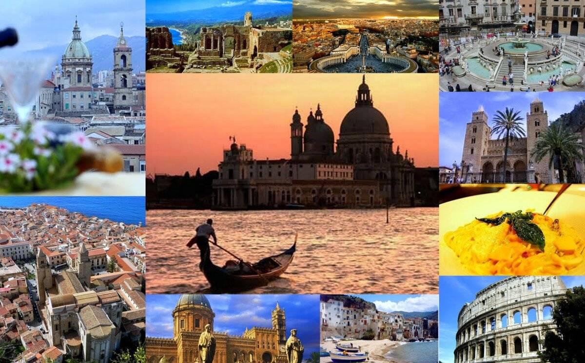 Сколько стоит италия: отдых, виза, еда, билет, жилье | italytraveller.ru