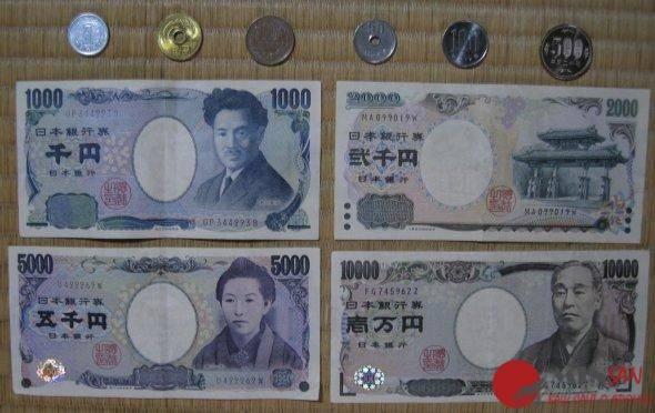 Как в японии называются деньги? история возникновения японских денег, внешний вид, номиналы - fin-az.ru