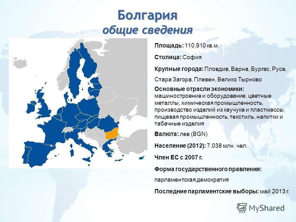Золотодобывающая промышленность болгарии. обзор /  / золотодобыча. добыча золота, технологии, оборудование