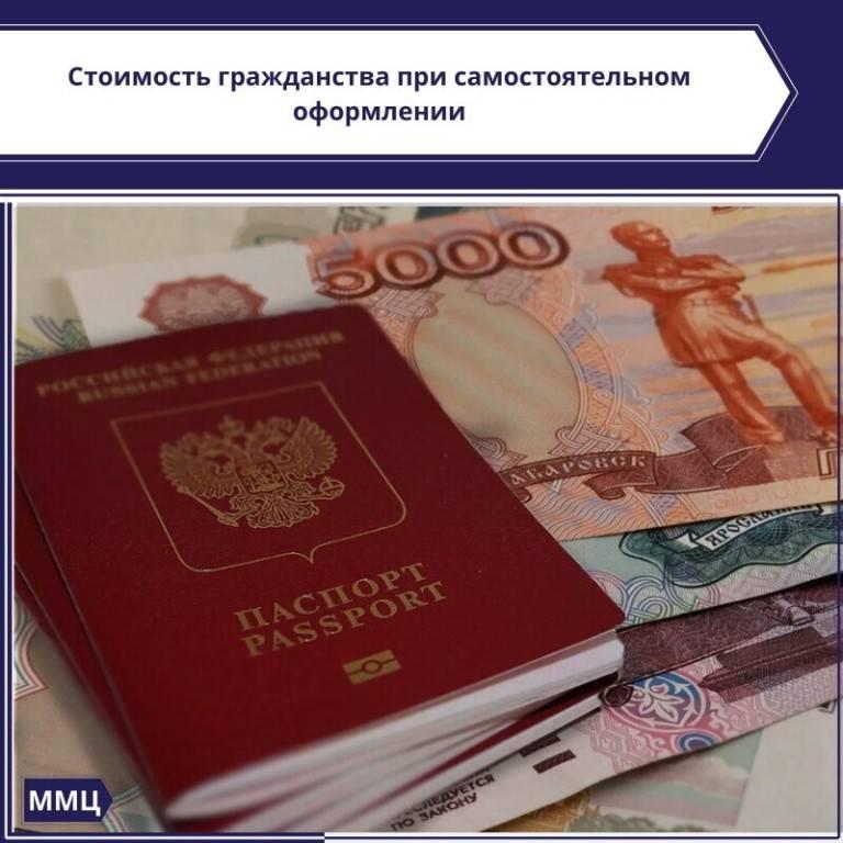 Как получить канадское гражданство россиянам и гражданам стран снг