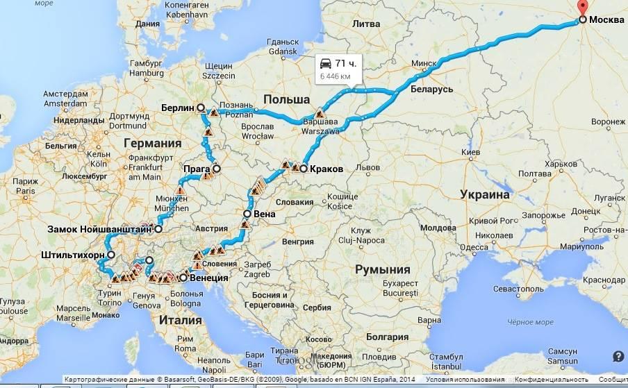 Германия - чехия за 11 дней (из мюнхена через прагу в берлин) : экскурсионный тур в страны: германия, чехия