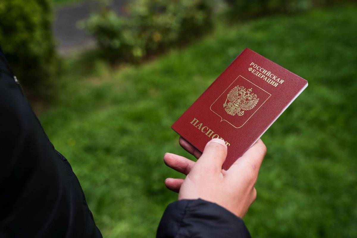 Как получить гражданство греции россиянину: основные способы, необходимые документы