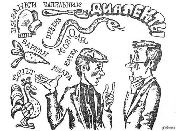 Сложно ли выучить чешский? - монолог бывалого студента
